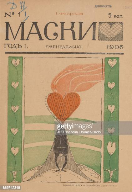 Front cover of the Russian satirical journal Maski depicting a figure with a flaming heart as a head standing on top of the Earth with text reading...