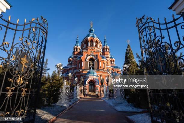 front gate of kazan church in irkutsk, russia - カザン市 ストックフォトと画像
