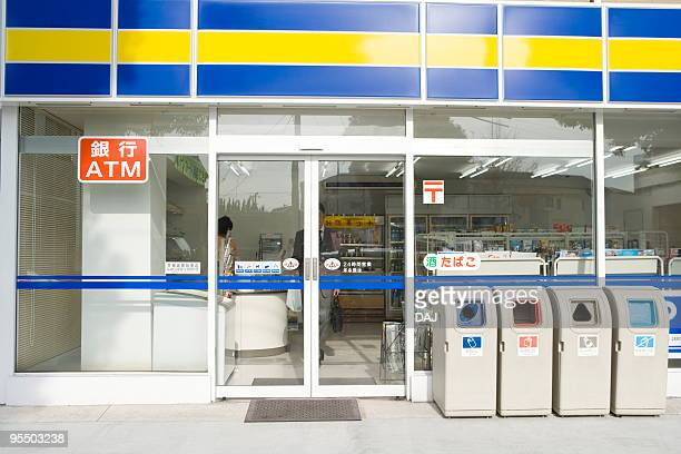 front view of convenience store - convenience store stock photos and pictures