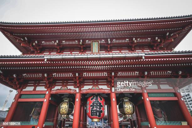 Front view of Hozomon gate of Sensoji Temple in Tokyo, Japan