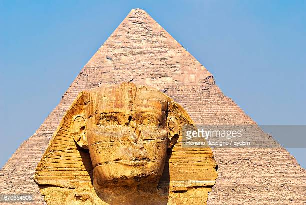 Front View Of The High Section Of The Sphinx