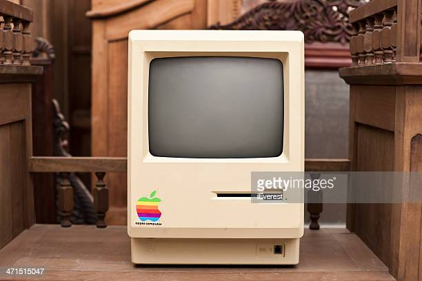 Front View of the Historic Macintosh 128k XXL