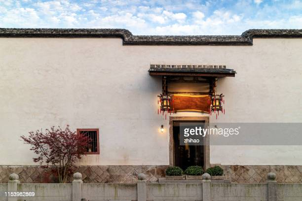 front view traditional building entrance - fuzhou stock pictures, royalty-free photos & images