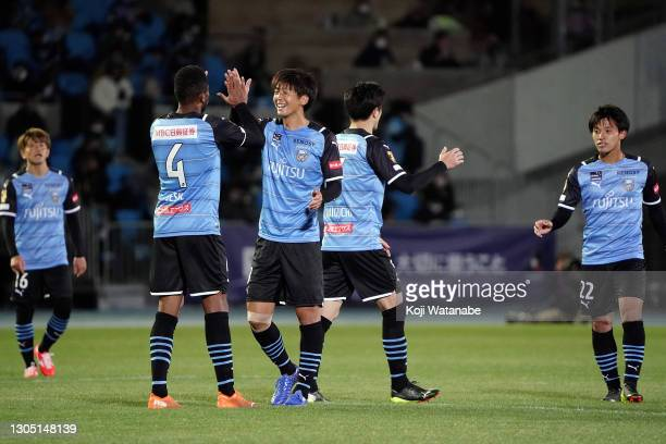 Frontale celebrates winning after during the J.League Meiji Yasuda J1 match between Kawasaki Frontale and Cerezo Osaka at the Todoroki Stadium on...