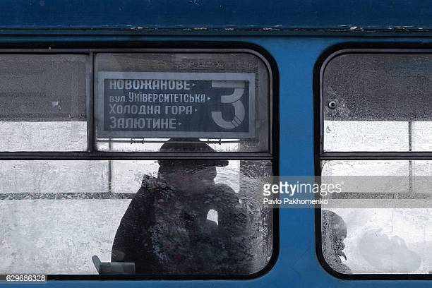 frost in the city - kharkov stock photos and pictures