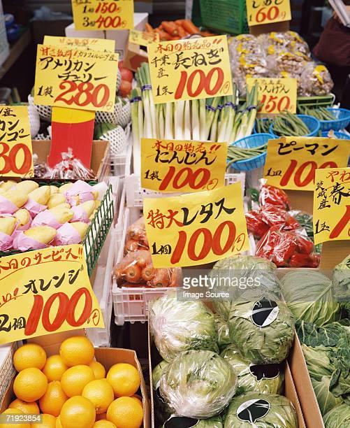 Fruit and vegetable stall in Yokohama