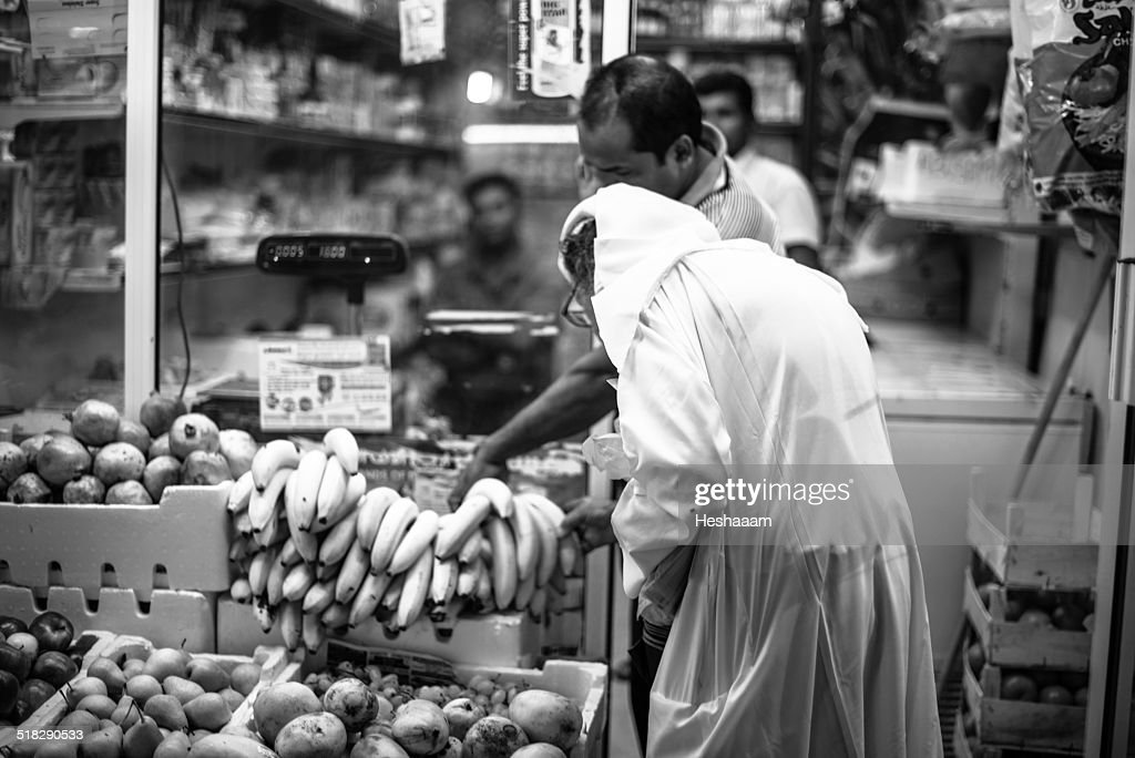 Fruit shop in Muharraq : Stock Photo