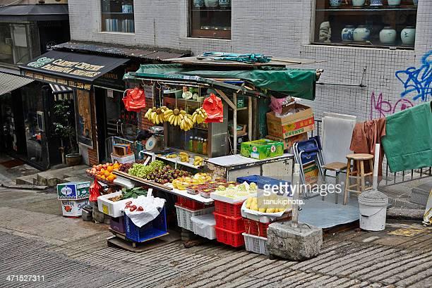 Fruit Stall in Hong Kong