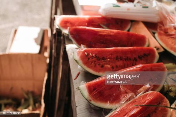 Fruits at a Glance
