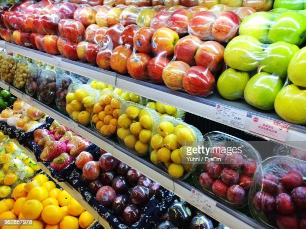 Fruits For Sale In Supermarket