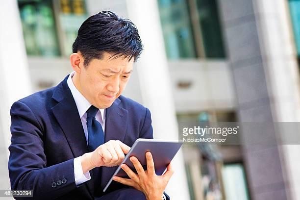 苛立ち日本の職務 Hunter こだわるタブレットで雇用者数