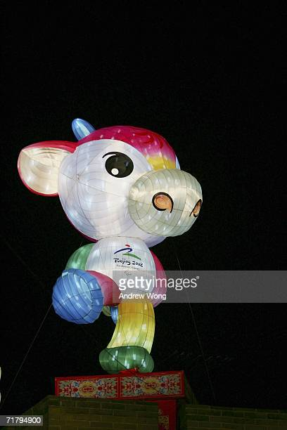 Fu Niu Lele the official mascot of the Beijing 2008 Paralympic Games is displayed on the Great Wall during the launching ceremony September 6 2006 at...