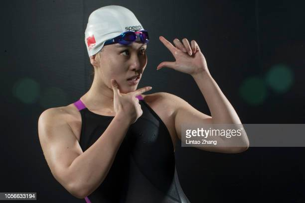 Fu Yuanhui of China poses for a portrait during FINA Swimming World Cup 2018 previews at National Aquatics Center on November 3 2018 in Beijing China