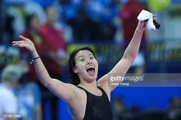 Fu Yuanhui of China reacts after competes in the Women's 50m Backstroke Final on day 5 of the 14th FINA World Swimming Championships at Hangzhou...