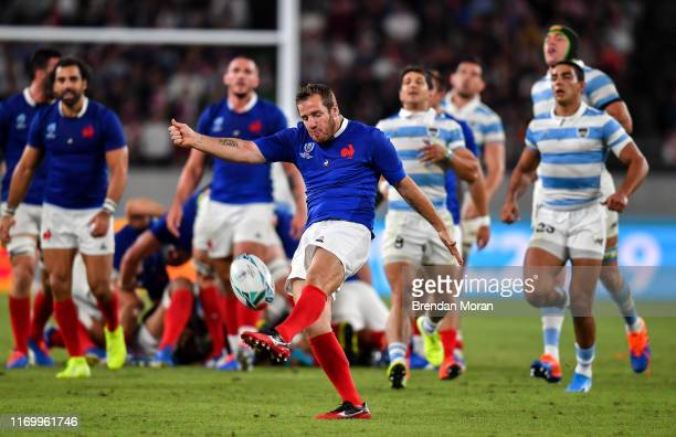 Fuchu Japan 21 September 2019 Camille Lopez of France during the 2019 Rugby World Cup Pool C match between France and Argentina at the Tokyo Stadium...