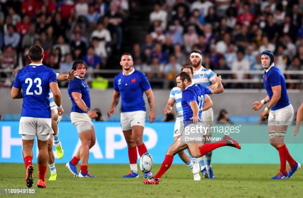Fuchu Japan 21 September 2019 Camille Lopez of France scores a drop goal during the 2019 Rugby World Cup Pool C match between France and Argentina at...