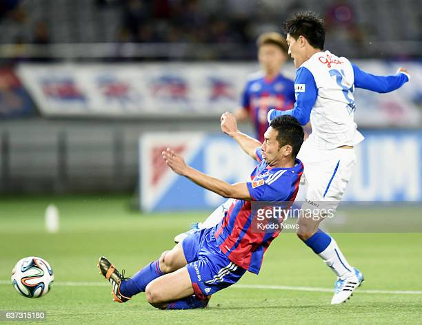 Fuchu Japan Toshiyuki Takagi of Shimizu SPulse scores the opening goal in the first half against FC Tokyo in the Nabisco Cup's Group A on May 21 2014...