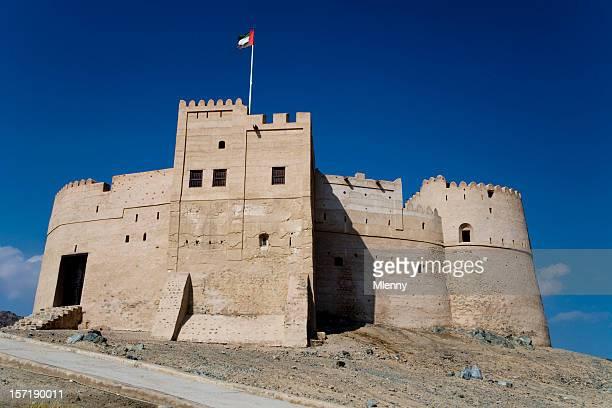 Fujairah Fortress United Arab Emirates