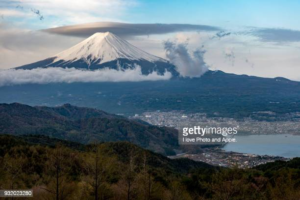Fuji and cloud