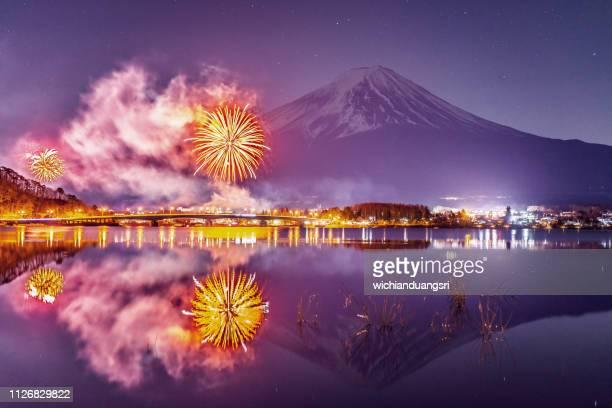 fuji mountain and firework festival - 伝統行事 ストックフォトと画像