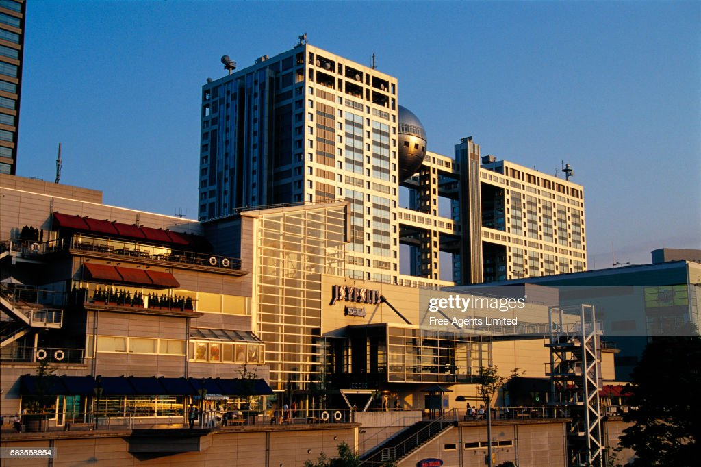 Fuji Television Building Stock Photo - Getty Images