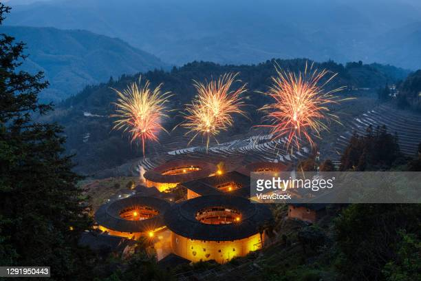 fujian province najing tulou fireworks - fujian tulou stock pictures, royalty-free photos & images