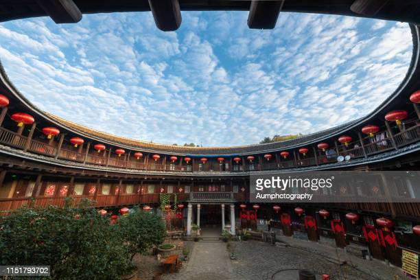 fujian tulou - fujian tulou stock pictures, royalty-free photos & images
