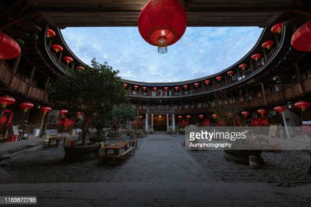 fujian tulou - chinese lantern festival stock pictures, royalty-free photos & images