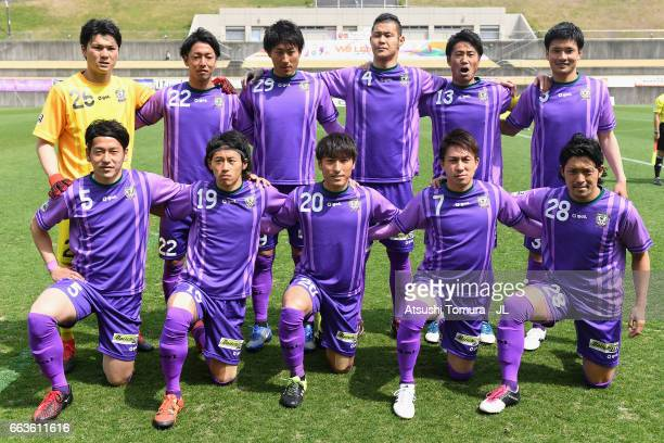Fujieda MYFC players line up for the team photos prior to the JLeague J3 match between Fujieda MYFC and Tochigi SC at Fujieda Soccer Stadium on April...