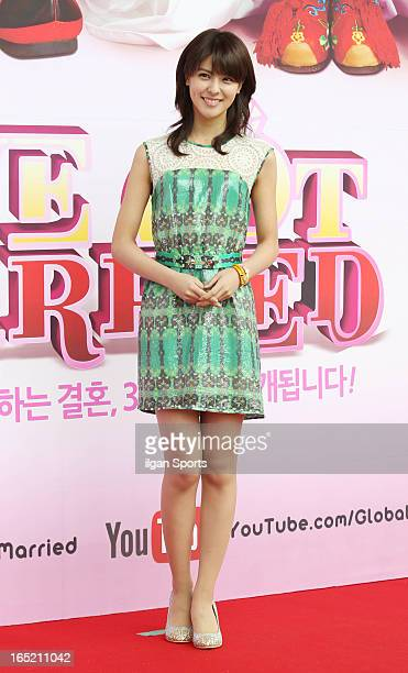 Fujii Mina attends the MBC 'We Got Married' Global Version Press Conference at Ilsan Dream Center on March 28 2013 in Ilsan South Korea