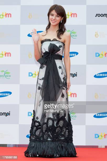 Fujii Mina from Japan arrives for photographs at the Seoul International Drama Awards 2013 at National Theater on September 5, 2013 in Seoul, South...