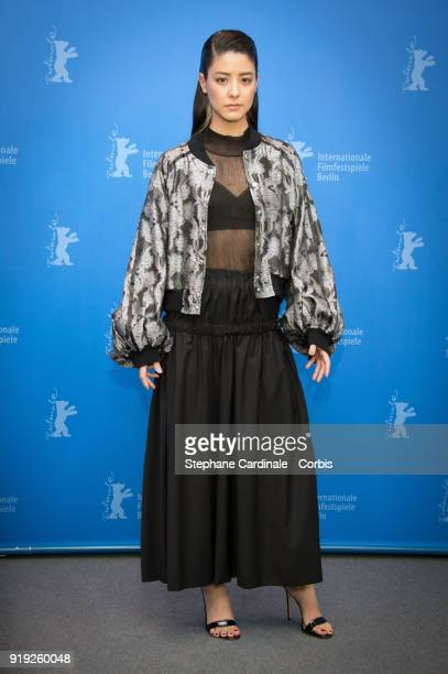 Fujii Mina poses at the 'Human, Space, Time and Human' photo call during the 68th Berlinale International Film Festival Berlin at Grand Hyatt Hotel...
