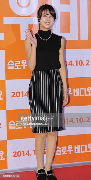 "Fujii Mina poses for photographs during the movie ""Slow Video"" VIP premiere at COEX Megabox on September 22, 2014 in Seoul, South Korea."