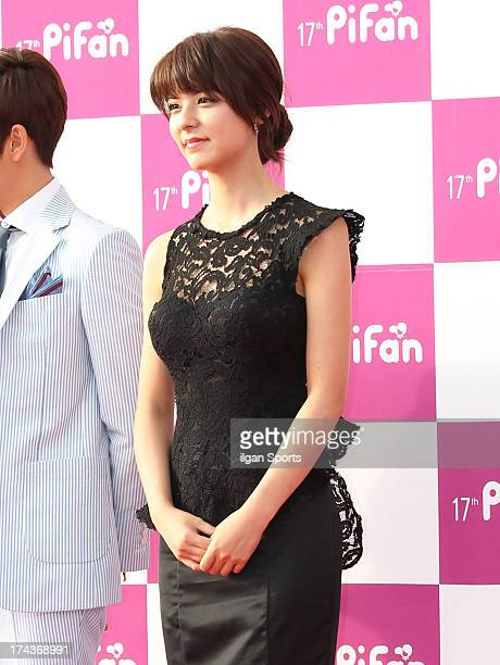Fujii Mina poses for photographs upon arrival during 17th Puchon International Fantastic Film Festival Opening Ceremony at Bucheon gymnasium on July...
