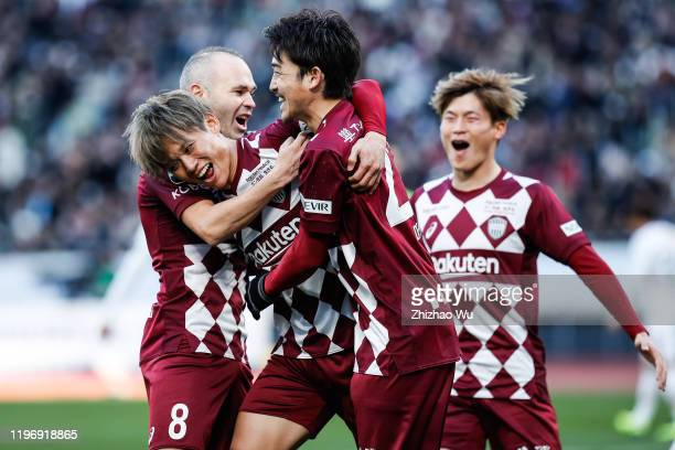 Fujimoto Noriaki of Vissel Kobe celebrates his goal during the 99th Emperor's Cup final between Vissel Kobe and Kashima Antlers at the National...