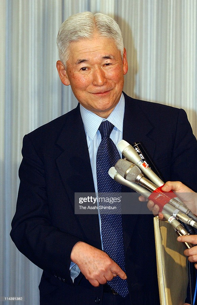 The Asahi Shimbun Year Book 2003