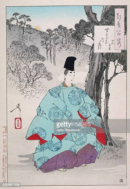 Fujiwara no Yoshitaka an accomplished poet and calligrapher of the tenth century meditates in the grounds of the Seson Temple outside Kyoto His poems...