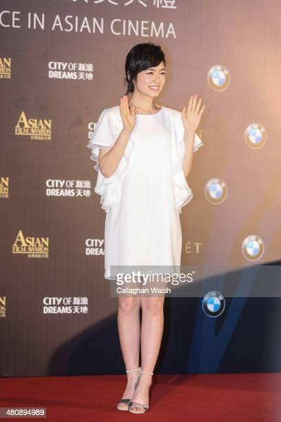 Fuka Koshiba of Japan attends the Asia Film Awards 2014 at the Grand Hyatt Hotel on March 27 2014 in Macau Macau