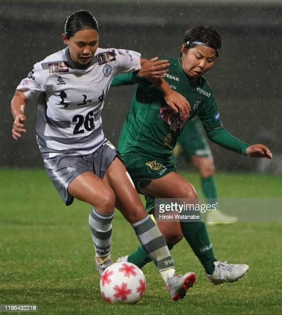 Fuka Nagano of AS Elfen Saitama and Narumi Miura of NTV Beleza compete for the ball during the Empress Cup 41st JFA Women's Championship Semi Final...