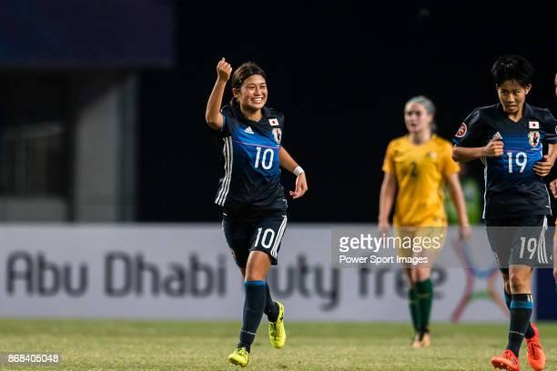 Fuka Nagano of Japan celebrating her score during their AFC U19 Womenu2019s Championship 2017 Group Stage B match between Australia and Japan at...