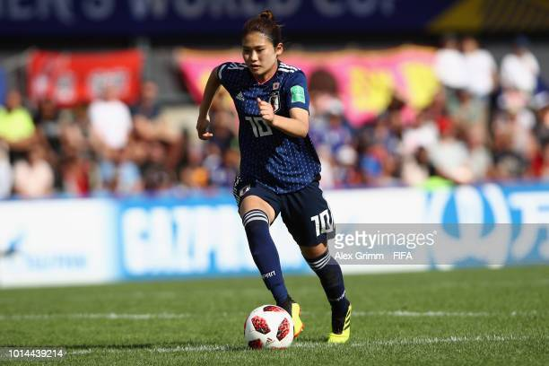 Fuka Nagano of Japan controles the ball during the FIFA U20 Women's World Cup France 2018 group C match between Spain and Japan at Stade GuyPiriou on...