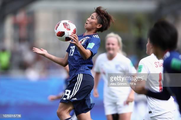 Fuka Nagano of Japan controles the ball during the FIFA U20 Women's World Cup France 2018 Semi Final semi final match between England and Japan at...