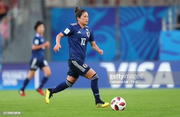 Fuka Nagano of Japan during the FIFA U20 Women's World Cup France 2018 Quarter Final quarter final match between Germany and Japan at Stade de la...