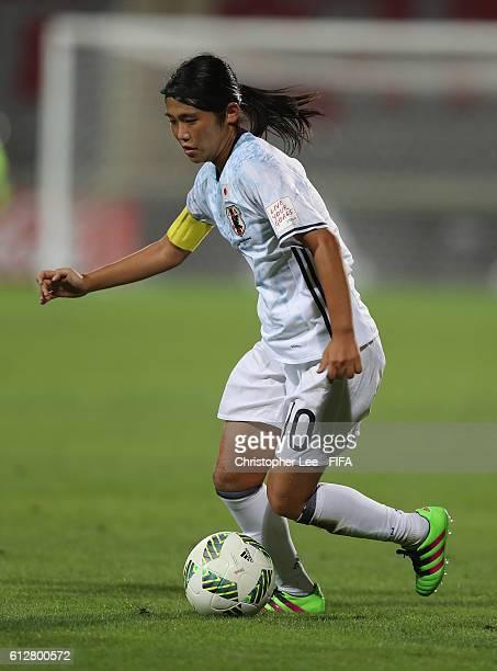 Fuka Nagano of Japan in action during the FIFA U17 Women's World Cup Jordan 2016 Group D match between Paraquay and Japan at King Abdullah II...