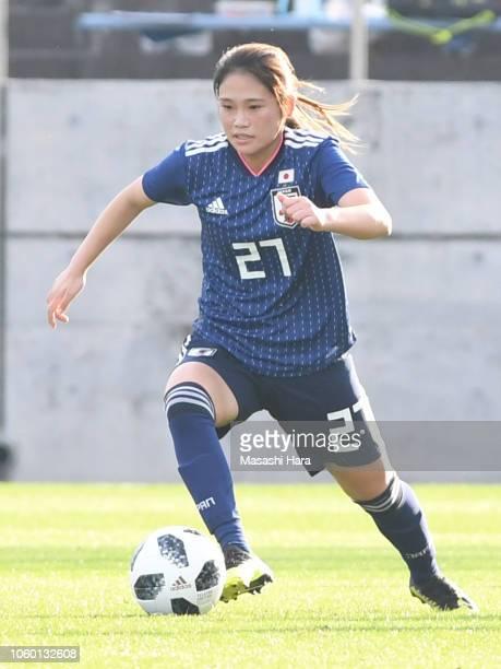 Fuka Nagano of Japan in action during the international friendly match between Japan and Norway at Torigin Bird Stadium on November 11 2018 in...