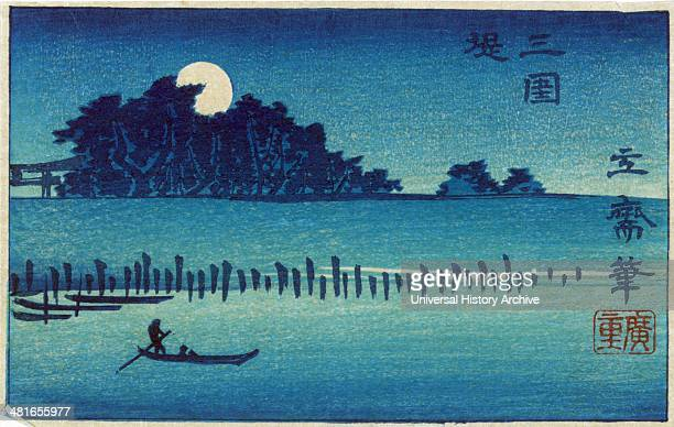[Fukeiga] by Hiroshige 17971858 Japanese artist from an earlier print which shows a moonlight night with a man poling a small boat as the moon rises...