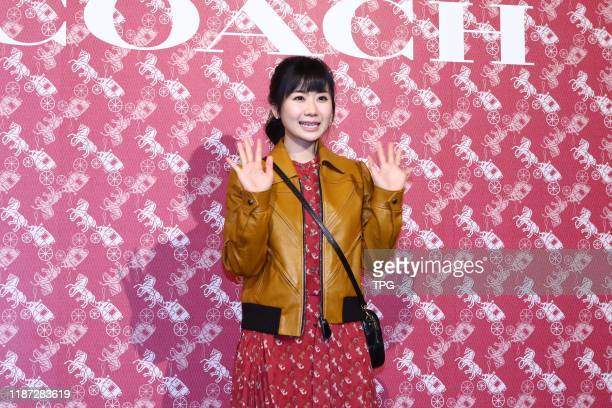 Fukuhara Ai attends the red carpet of ¡°COACH Horse and Carriage¡± on 08 December, 2019 in Taipei,Taiwan,China.