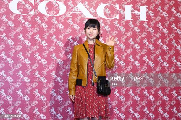 Fukuhara Ai attends the red carpet of ¡°COACH Horse and Carriage¡± on 08 December 2019 in TaipeiTaiwanChina