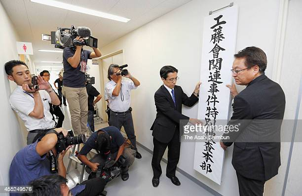 Fukuoka Prefectural Police chief Masato Higuchi sets up a special headquarters for Kudokai related crime investigation after the arrest of Kudokai...