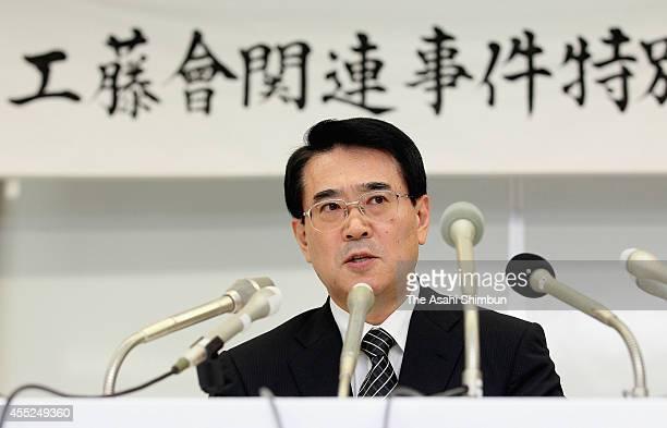 Fukuoka Prefectural Police chief Masato Higuchi speaks during a press conference after the arrest of Kudokai leader Satoru Nomura on September 11...